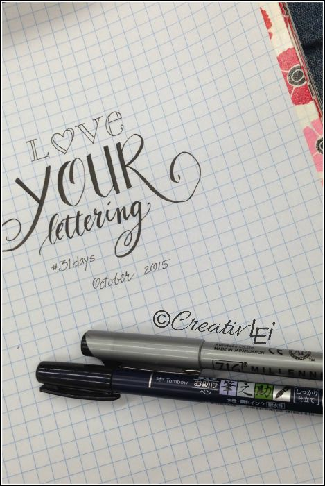 Here's a free printable title page for you to download for your lettering notebook.